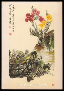 Tang Yun - Blumen, mais und Weintrauben