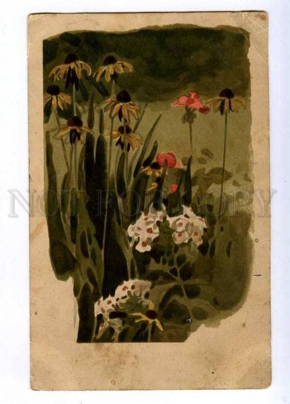 189192 RUSSIA Yaremich Flowers Vintage St.Eugenie #1423
