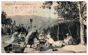 9363 Algeria   Marche en Kabylie,  Cafe Maure Postmarked Algerie