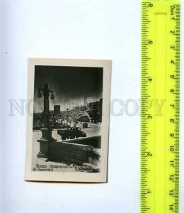 222844 GEORGIA TBILISI Stalin embankment miniature photo