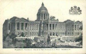 New Capitol Bldg - Harrisburg, Pennsylvania