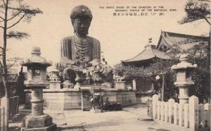 Daibutsu Kobe Buddhist Temple Antique Japan Buddhism Japanese Postcard