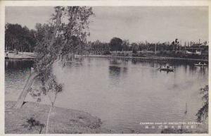 Japanese Era Manchuria HsinKing, CHINA , Charming Site of Junten-Park, 1930s