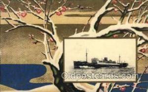 S.S. Hikawa Maru Nippon Yusen Kaisha Ship, NYK Shipping Postcard Postcards Un...