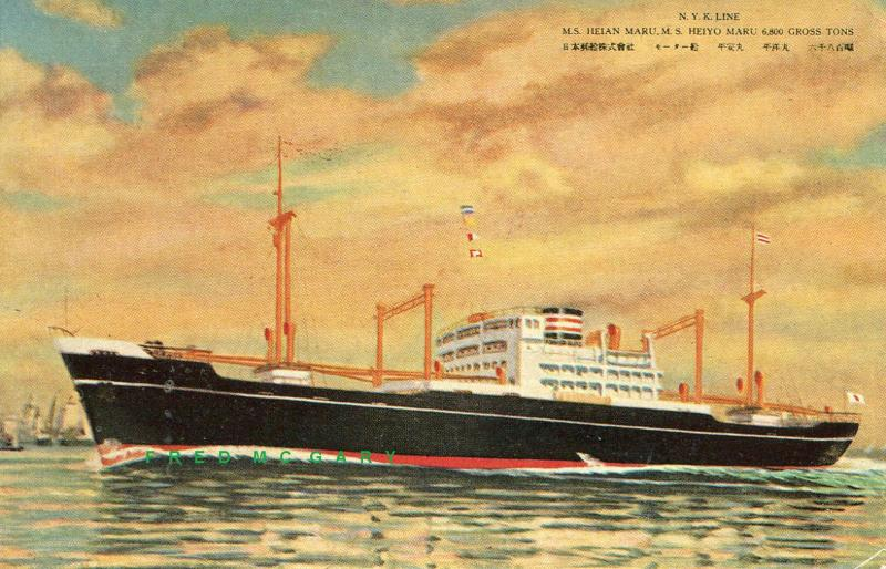 Circa-1940 Japan Postcard: NYK Line For Both MS Heian Maru & MS Heiyo Maru!