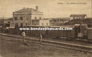 syria, KATMA QATMA, Qatmet Efrin, Railway Station with Train (1910s) Wattar 118
