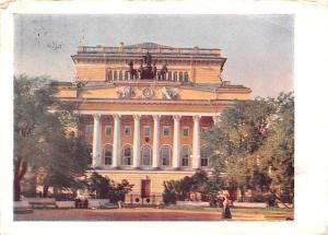 Russian Federation, Russia Old Vintage Antique Post Card Pushkin State Academ...