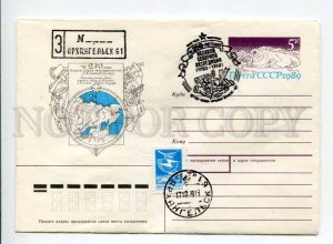 412232 USSR 1988 Starilov 250 years of the Great Northern Expedition of Laptev