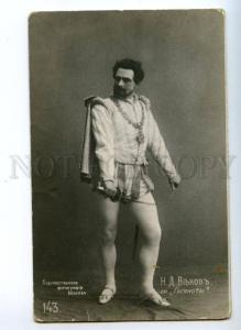 140190 VEKOV Russian OPERA Star SINGER Huguenots vintage PHOTO