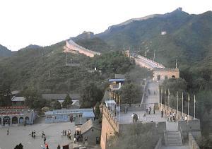 China Entrance to Badaling  Entrance to Badaling