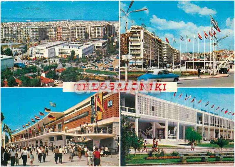 Postcard Modern Thessaloniki International Fair