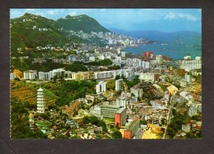 View Victoria City Tiger Balm Garden, Hong Kong, Aw Boon Haw, China  Postcard