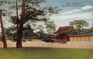 Imperial Palace, Kyoto, Japan, Early Postcard, Unused