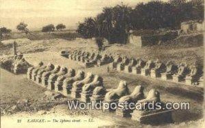Sphinx Street Karnak Eqypt Unused