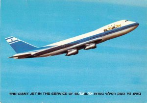 Jerusalem Israel Airlines Airplane Vintage Postcard AA10554