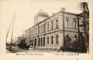 PC CPA YOKOHAMA Main steet Post Office JAPAN (a9047)