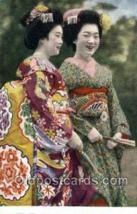 Japanese Old Vintage Antique Postcard Post Cards