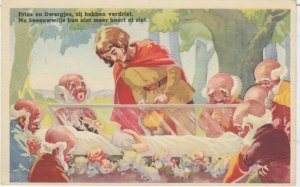 AS: LEO; 1920-30s; Snow White, asleep in glass coffin, Prince and seven dwarfs