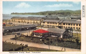 Takeyama Camp, Near Yokosuka, Japan, Early Postcard, Unused