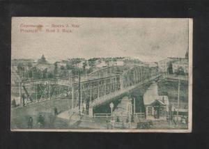 073186 POLAND Przemysl 3 May Bridge Vintage PC