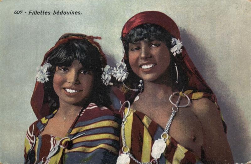 Beautiful Native Nude Bedouin Women, Topless (1910s)