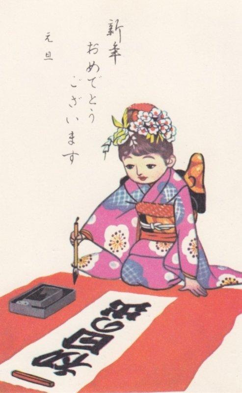 Girl , Japan , 40-50s