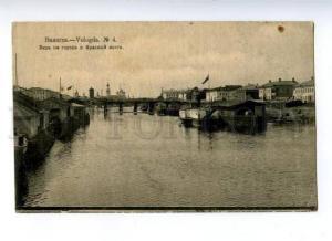 160249 Russia VOLOGDA Red Krasny Bridge Vintage postcard