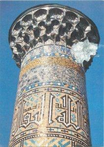 Postcard Uzbekistan Samarkand architecture tower multi color