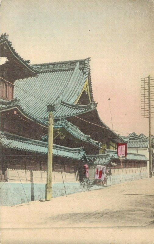 Japan Japanese Temple Hand Colored Postcard 03.90