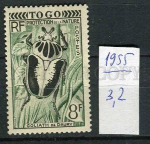 266365 TOGO 1955 year stamp butterfly