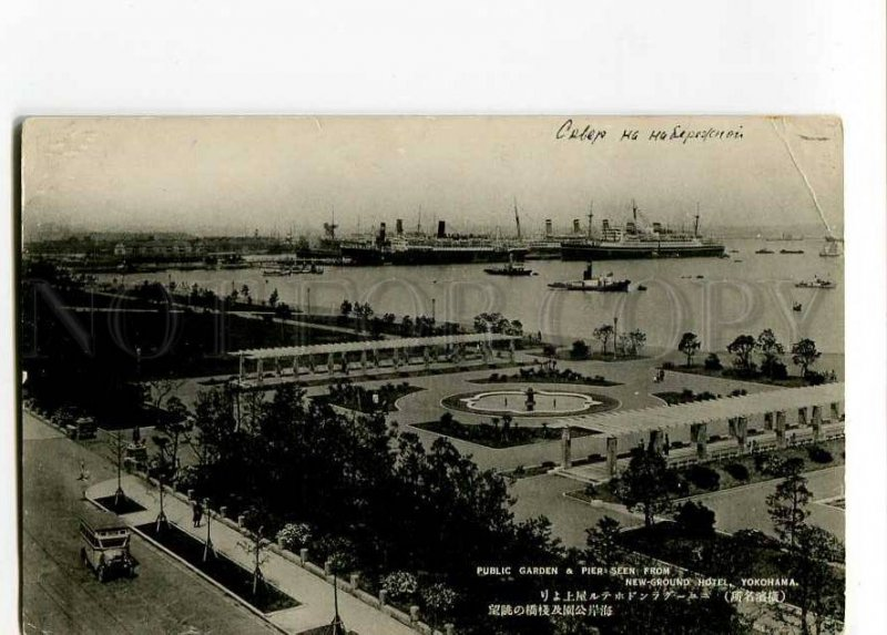 3028217 JAPAN YOKOHAMA Pier from New-Ground Hotel Vintage PC
