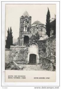 RP MYSTRA: Pantanassa Church, Greece, 1920s