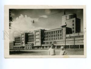 162280 CONSTRUCTIVISM USSR LENINGRAD House of Culture Kirov