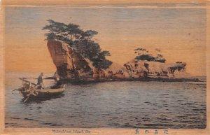Matsushima Island Sea Wood Japanese Unused