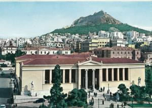 ATHENES, Greece, 40-60s; The University of the Lycabette