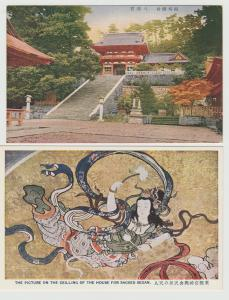 JAPAN lot of 2 antique postcards including the Sacred Sedan