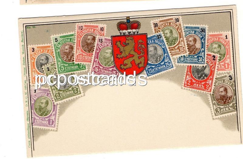 Three Stamp Montage Postcards all posted Slovakia - Uruguay Luxembourg Russia