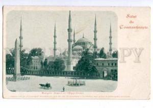 147136 TURKEY Salut Constantinople Vintage undivided postcard