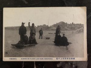 Mint Manchuria China RPPC Postcard Sledges On Frozen Liao River