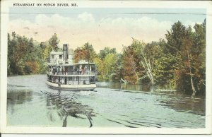 Steamboat on Songo River, Me.