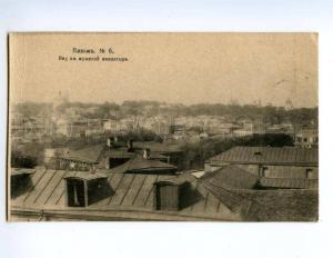 138193 Russia VYAZMA male monastery - Wiasma Smolensk Oblast