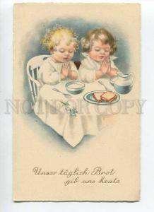 264762 PRAY Kids before Breakfast Vintage Alabaster postcard