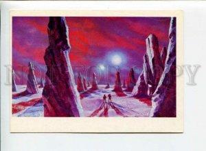 3031014 RUSSIAN SPACE PROPAGANDA Two suns by SOKOLOV