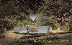 Fountain at Wheeling Park, Wheeling, WV