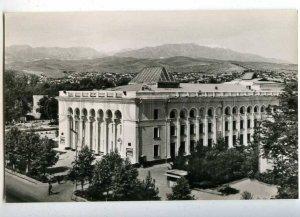 219170 Tajikistan Dushanbe Drama Theatre Lakhuti old postcard