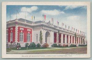 Jamestown Virginia~Jamestown Exposition~Palace of Manufactures~Postcard~1907