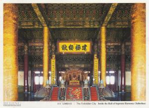 Forbidden City - Hall of Supreme Harmony - Beijing, China