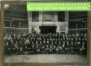 230361 USSR LENINGRAD Circus Troupe Ciniselli 1920-years photo