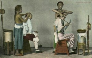 china, Native Nude Chinese Barbers, Hairdresser (1910s) Postcard