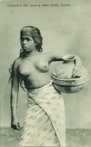 ceylon, Native Nude Singhalese Woman carrying Water Chatty, Pottery (1910s) (1)